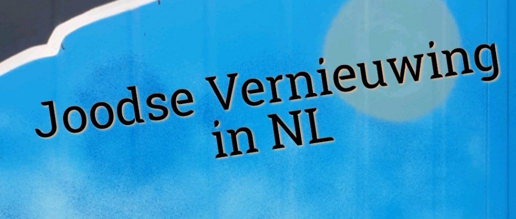 beeldmerk Joodse Vernieuwing in NL