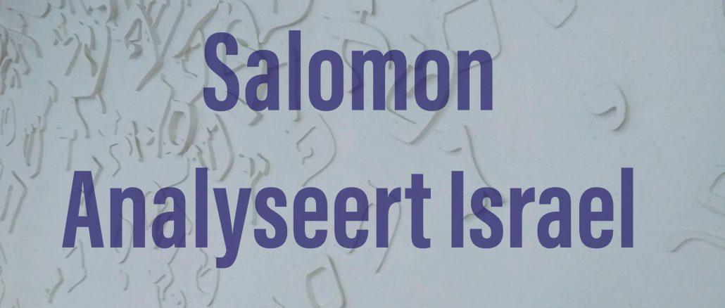 tekstbeeld Salomon analyseert Israel