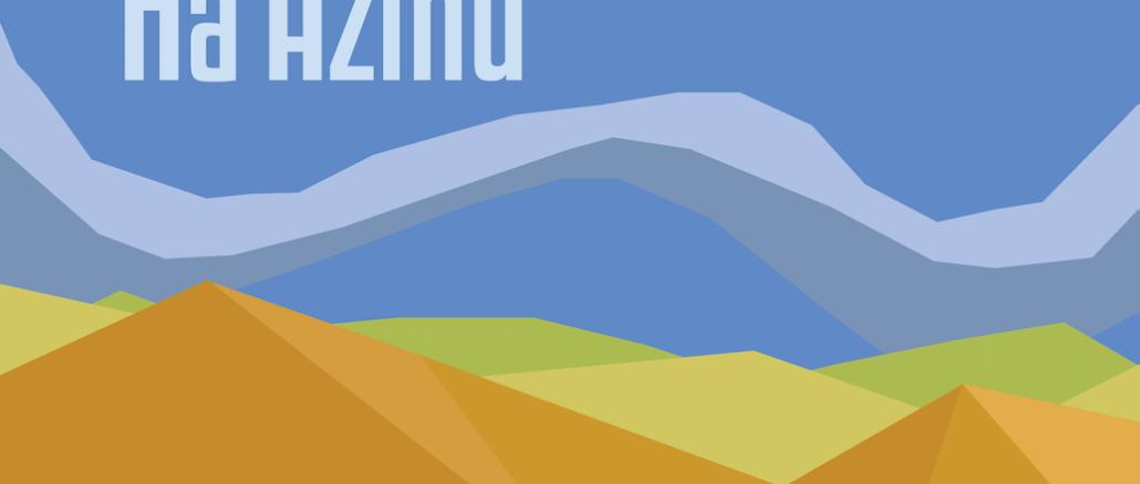 Ha'Azinu illustratie van Primo Gill