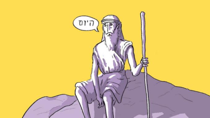 tekening van Mozes op de berg die HaYom zegt